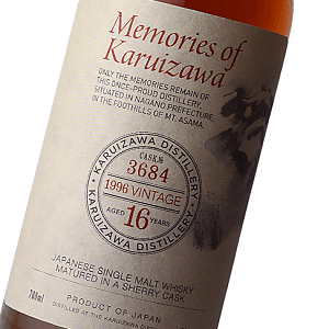 軽井沢 16年 MEMORIES OF KARUIZAWA