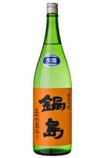 鍋島 純米吟醸 五百万石 中汲み無ろ過