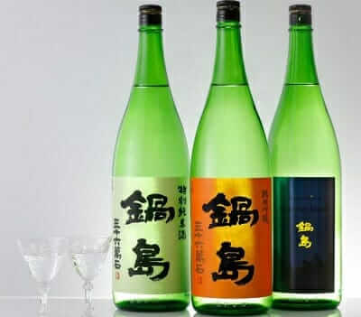 富久千代酒造有限会社の鍋島
