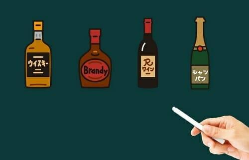 ウイスキー・ブランデー・ワイン・シャンパン