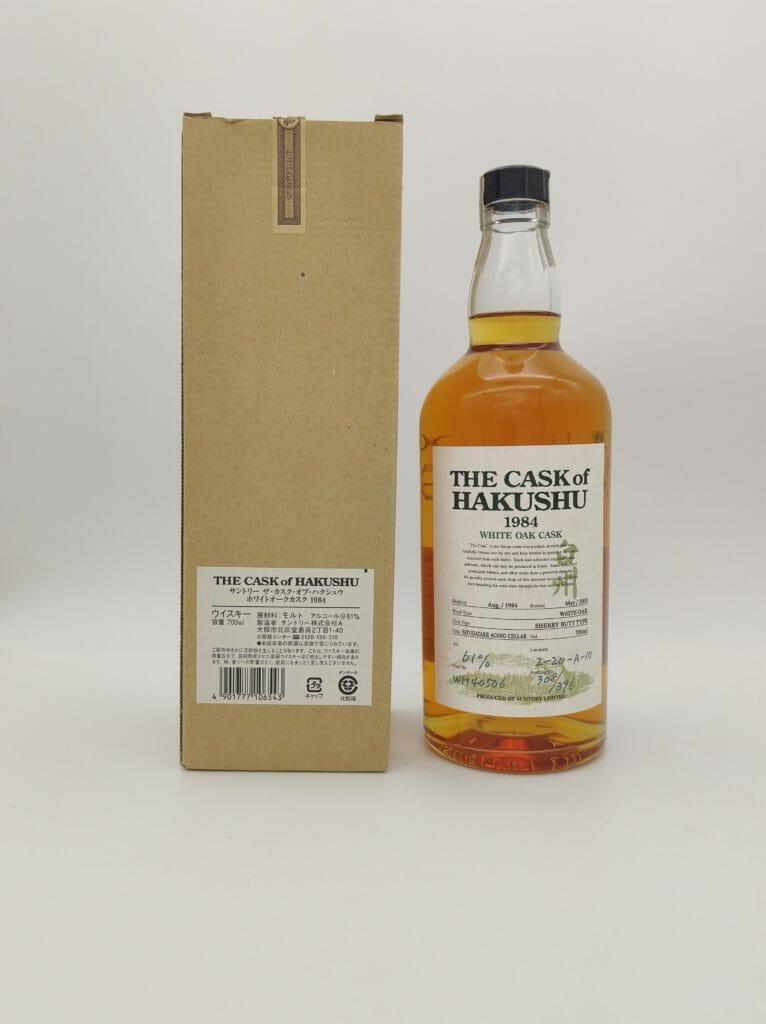 【ウイスキー買取】香り高い白州として有名。  サントリーウイスキー白州THE CASK 0f HAKUSHU1984を高価買取 / お酒買取実績紹介! 1