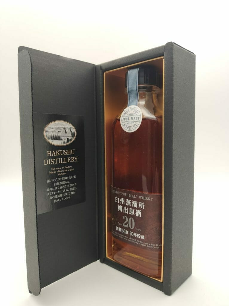 【ウイスキー買取】ハンディボトルの本格派。  サントリーウイスキー白州蒸留所 樽出し原酒20年を高価買取。 / お酒買取実績紹介! 3