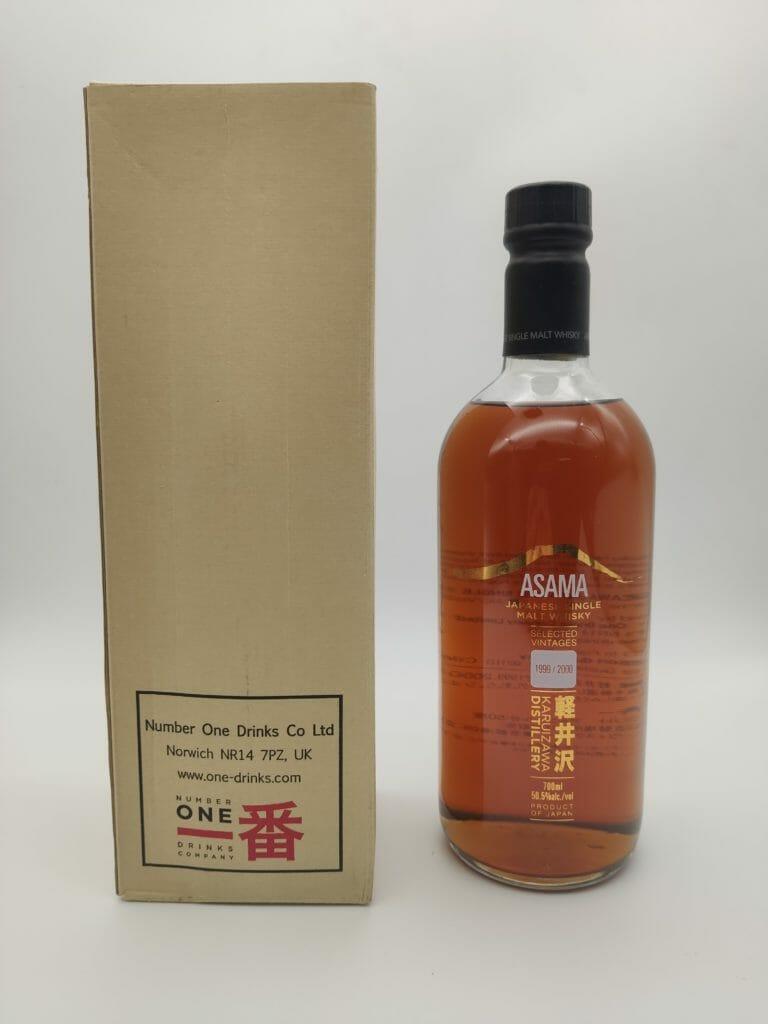 【ウイスキー買取】入手できたのは奇跡に近い。 ASAMA軽井沢を高価買取りいたしました。 / お酒買取実績紹介! 2