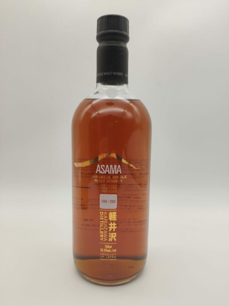 【ウイスキー買取】入手できたのは奇跡に近い。 ASAMA軽井沢を高価買取りいたしました。 / お酒買取実績紹介! 1