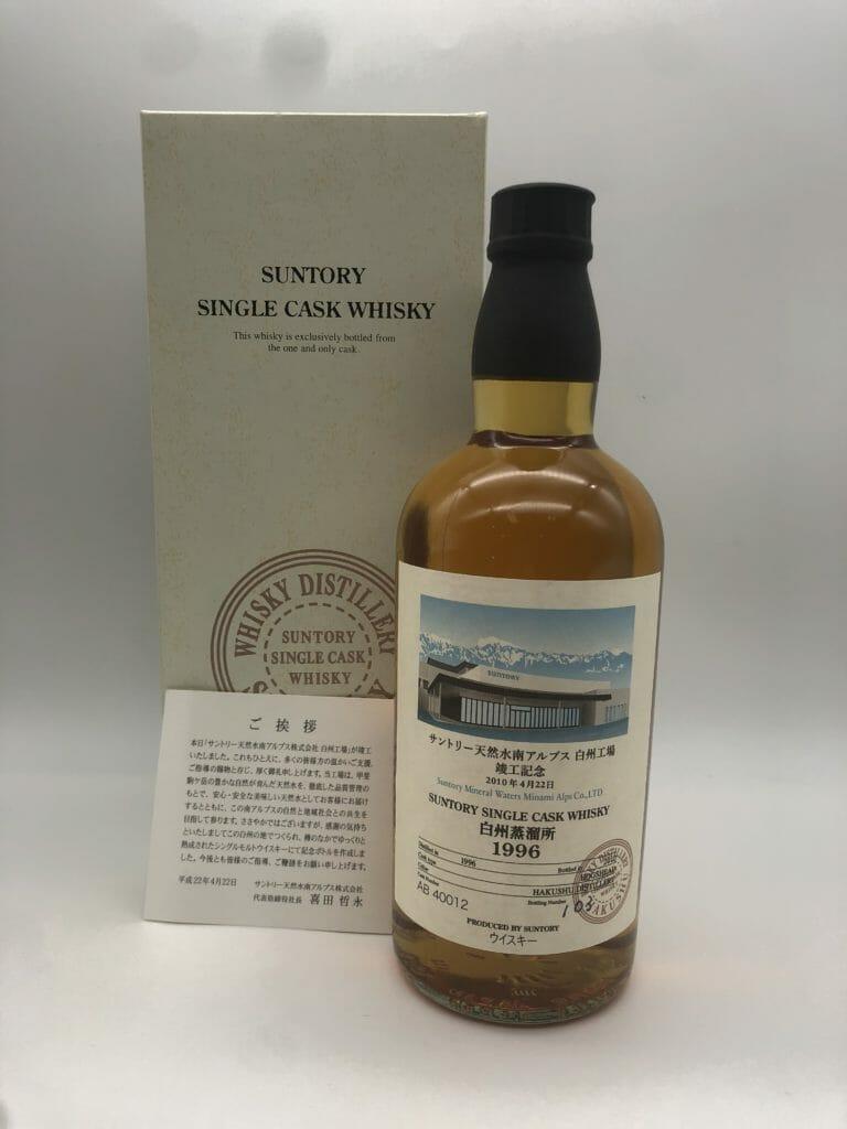 【ウイスキー買取】シングルカスクウイスキー 白州蒸溜所1996を高価買取させていただきました。お酒買取実績紹介! 1