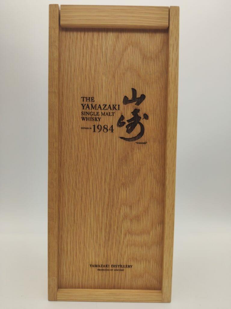 【ウイスキー買取】人気のジャパニーズウイスキーの限定品『山崎1984』を買い取りいたしました。お酒買取実績紹介! 2