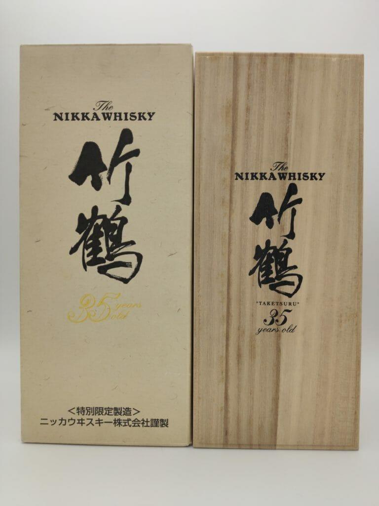 【ウイスキー買取】ニッカウヰスキーの傑作品『竹鶴35年』を買い取りいたしました。お酒買取実績紹介! 5