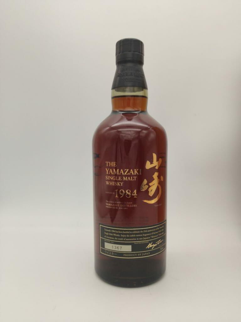 【ウイスキー買取】人気のジャパニーズウイスキーの限定品『山崎1984』を買い取りいたしました。お酒買取実績紹介! 3