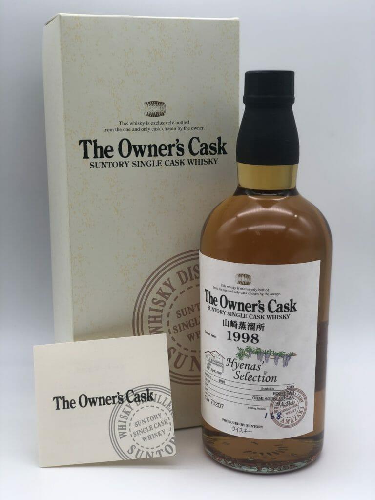 【サントリーウイスキー買取】ジ・オーナーズカスク山崎蒸溜所1998を高価買取させて頂きました!お酒買取実績紹介! 1