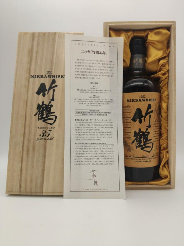 【ウイスキー買取】ニッカウヰスキーの傑作品『竹鶴35年』を買い取りいたしました。お酒買取実績紹介! 1