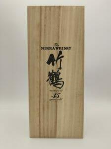 【ウイスキー買取】ニッカウヰスキーの傑作品『竹鶴35年』を買い取りいたしました。お酒買取実績紹介! 3
