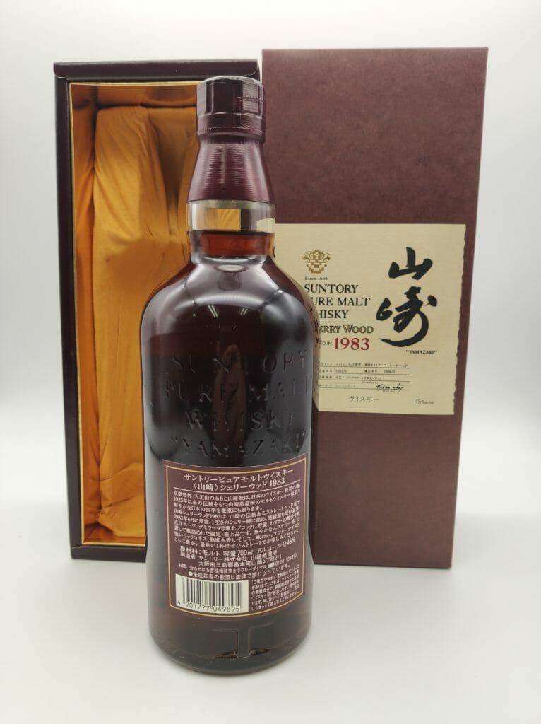 【ウイスキー買取】サントリーウイスキー山崎シェリーウッド1983  を買い取りいたしました。お酒買取実績紹介! 17