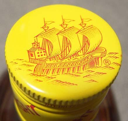 【ウイスキー買取】今は無きオーシャンウイスキーの陶器ボトル『グロリアオーシャンマリンセス』を買取いたしました。お酒買取実績紹介! 2