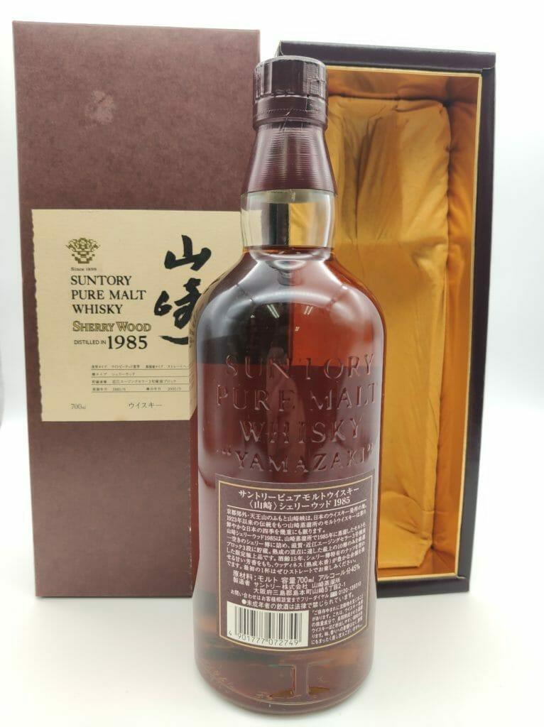 【ウイスキー買取】ジャパニーズウイスキーの限定商品『山崎 シェリーウッド1985』を買取いたしました。お酒買取実績紹介! 4