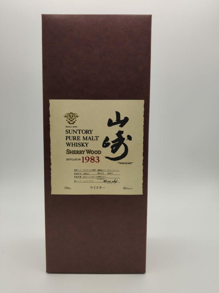 【ウイスキー買取】サントリーウイスキー山崎シェリーウッド1983  を買い取りいたしました。お酒買取実績紹介! 16