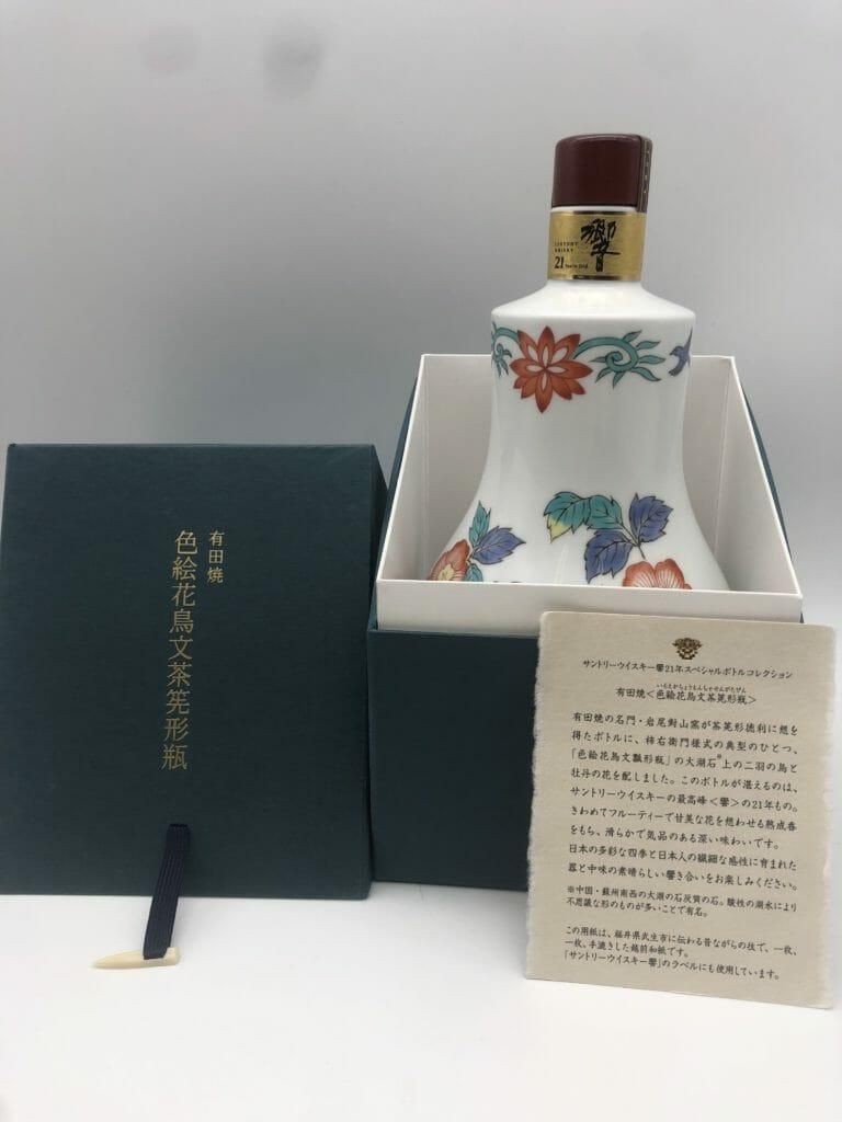【ウイスキー買取】サントリー響21年 有田焼 色絵花鳥文茶筅形瓶を高価買取させていただきました。お酒買取実績紹介! 7