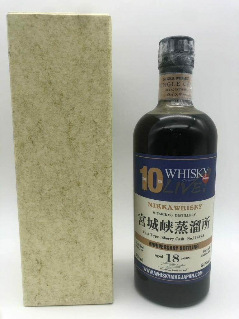 【ウイスキー買取】ニッカウヰスキー宮城峡18年 ウイスキーマガジンジャパンライブ10周年記念ボトルを買い取りいたしました。お酒買取実績紹介! 1