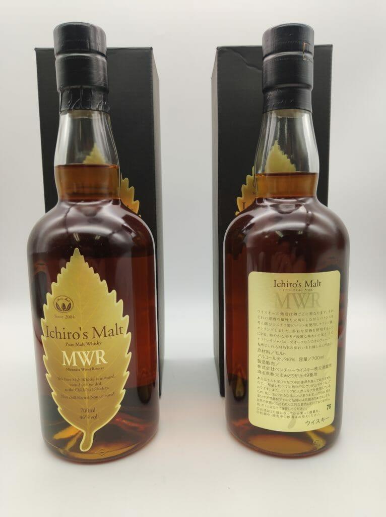 【ウイスキー買取】ベンチャーウイスキーイチローズモルトミズナラウッドリザーブ MWRを買い取りいたしました。お酒買取実績紹介! 22