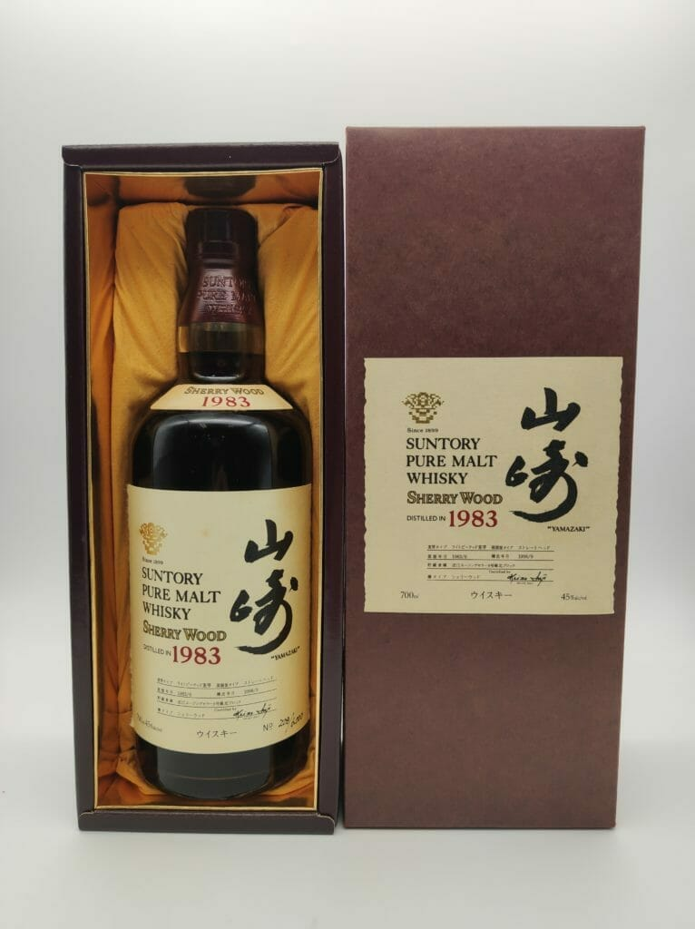 【ウイスキー買取】サントリーウイスキー山崎シェリーウッド1983  を買い取りいたしました。お酒買取実績紹介! 13