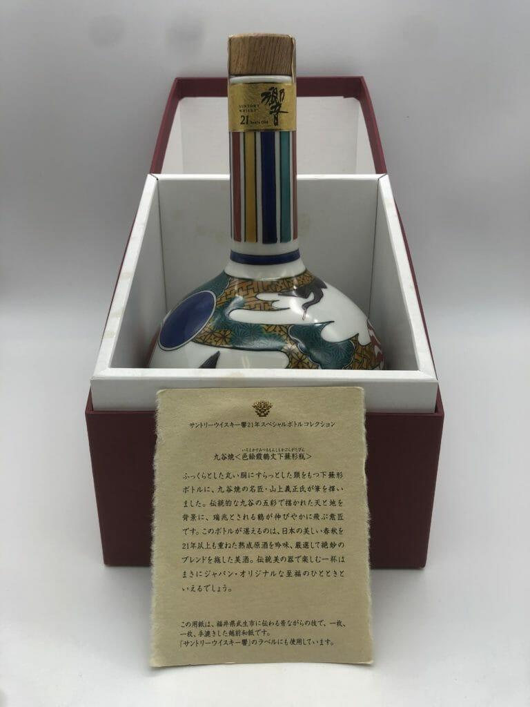 【ウイスキー買取】サントリーウイスキー響21年 九谷焼色絵霞鶴文下蕪形瓶を高価買取させていただきました。お酒買取実績紹介! 6