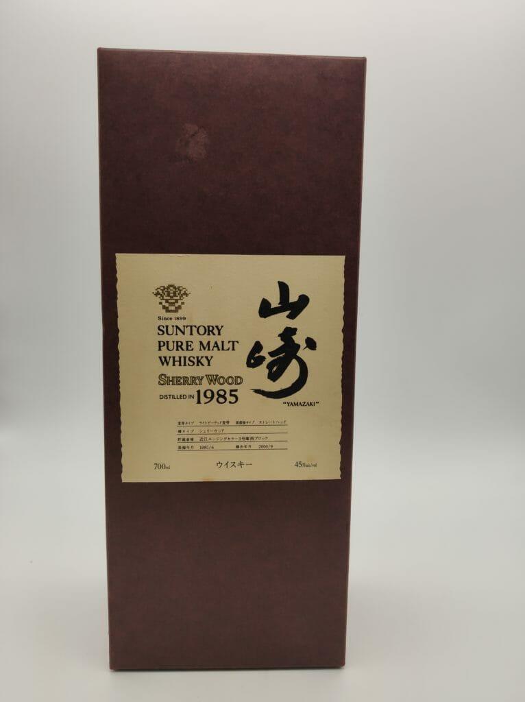 【ウイスキー買取】ジャパニーズウイスキーの限定商品『山崎 シェリーウッド1985』を買取いたしました。お酒買取実績紹介! 1