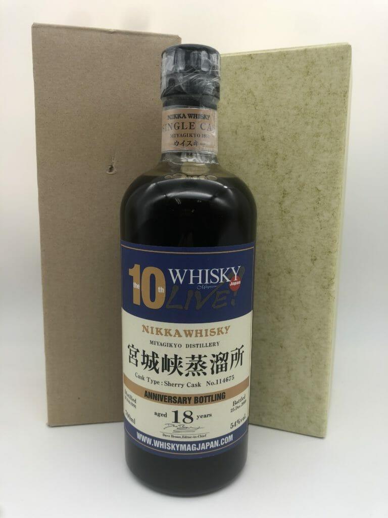 【ウイスキー買取】ニッカウヰスキー宮城峡18年 ウイスキーマガジンジャパンライブ10周年記念ボトルを買い取りいたしました。お酒買取実績紹介! 3