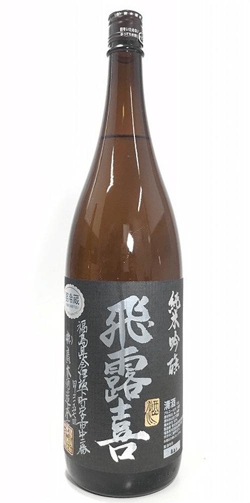 日本酒の買取実績