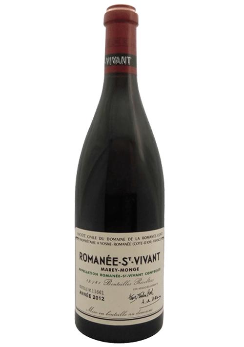 ワインの買取実績