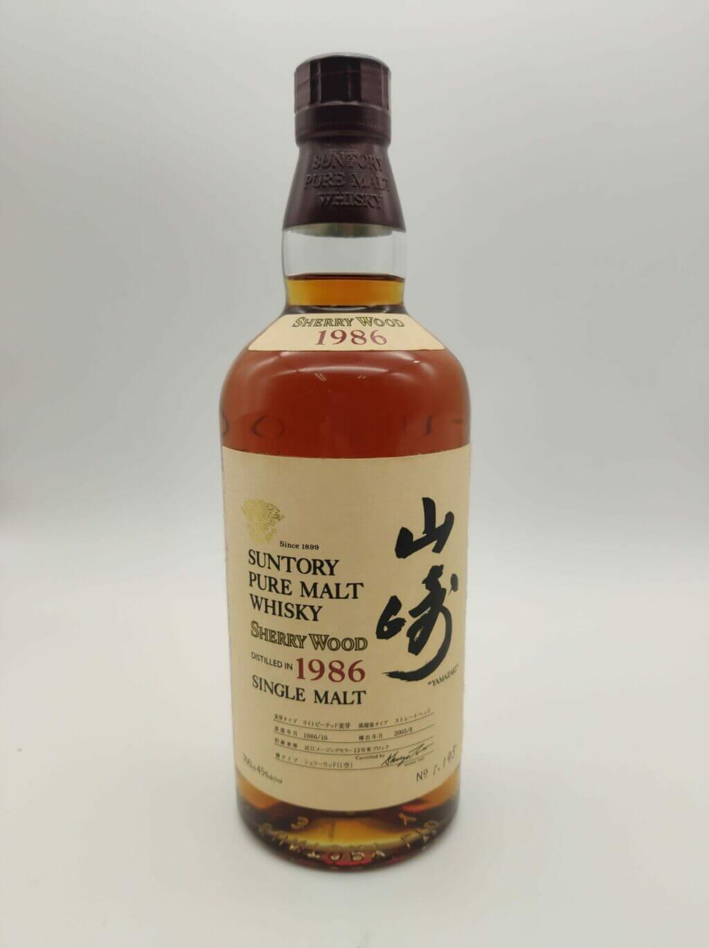 山崎シェリーウッド1986