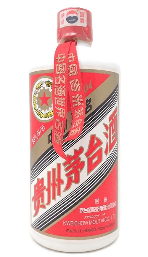 茅台酒【サンフラワー】