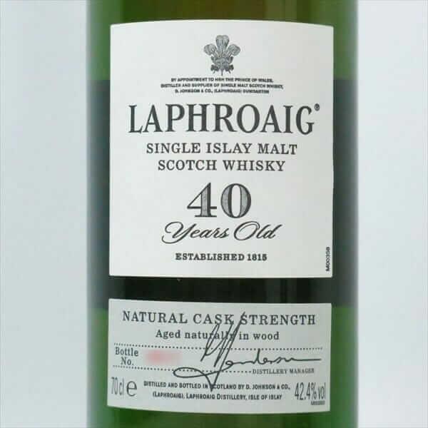 ラフロイグ 40年 ナチュラルカスク ストレング 1960-2001