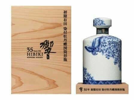 響 35年 初期有田 染付牡丹蝶図筒形瓶