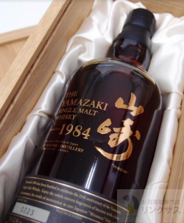 山崎1984