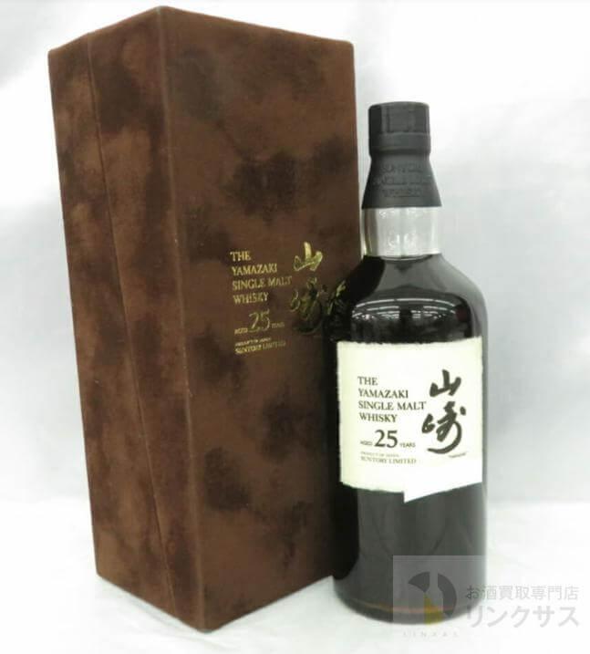 山崎25年旧ボトルベロアケース