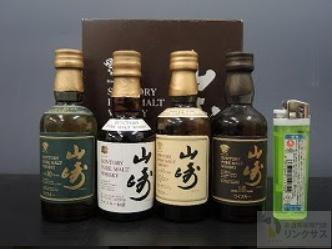 山崎ミニチュアボトルシリーズ
