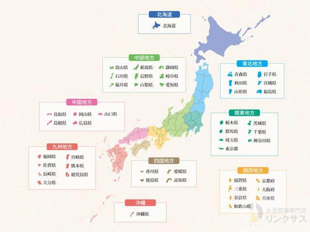 地酒と日本酒の違いは?