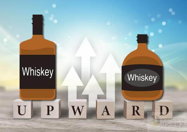 ウイスキー高騰化で買取査定額も上昇中